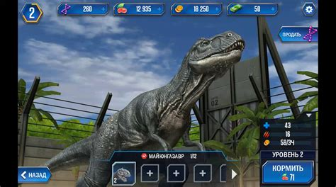 Jurassic World The Game Giveaways Top - spiel herunterladen jurassic world the game f 252 r android