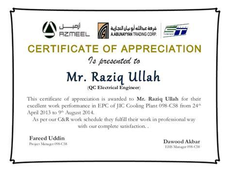volunteer award certificate template certificate format samples