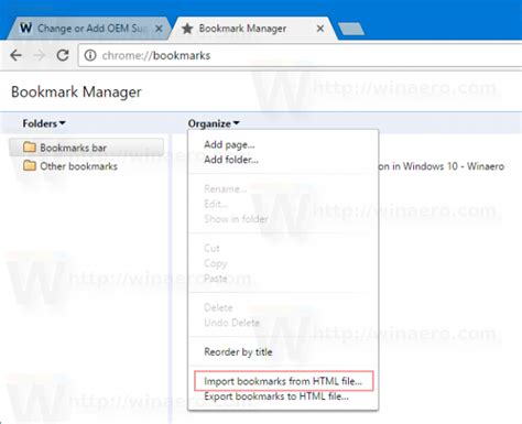 export google chrome bookmarks to an html file export google chrome bookmarks to an html file