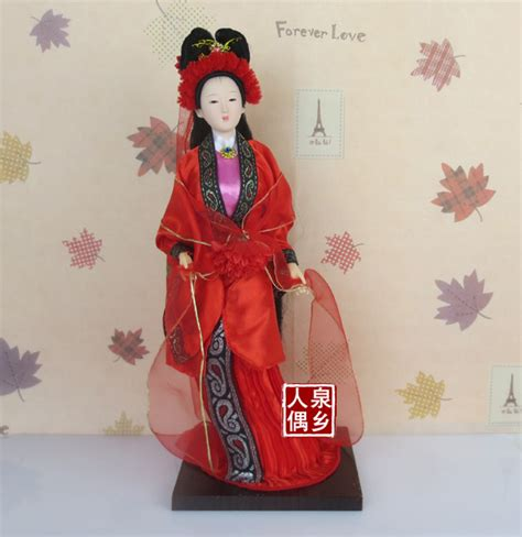 china doll prices compare prices on china doll shopping buy low