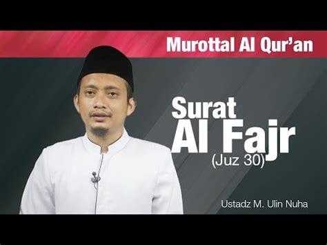 download mp3 al quran maghfirah m hussein murottal bacaan quran surat al fajr juz 30 ustadz m