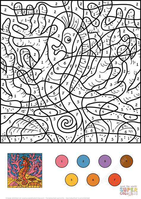color by number printables seahorse color by number free printable coloring pages
