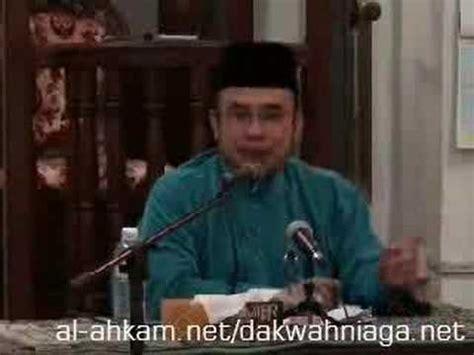 Bolehkah Wanita Datang Bulan Masuk Masjid Bolehkah Wanita Haid Masuk Masjid Youtube
