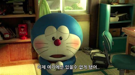 film doraemon terbaru 3d stand by me 도라에몽 3d 특보1 youtube