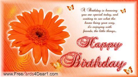 Birthday Greeting Card To Friend Wallpaper Islamic Informatin Site Birthday Cards