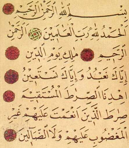 Manage Your Galau With Al Qur An the puzzling 25 words and 113 letters of surah al fatihah