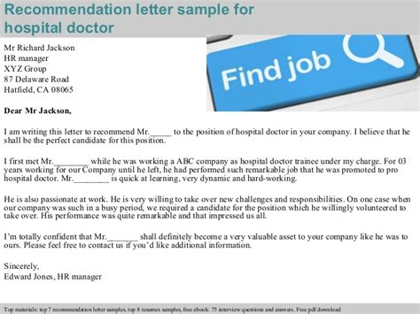 Recommendation Letter For A Doc hospital doctor recommendation letter