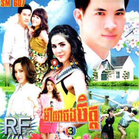 film one day 2 thailand hot thai khmer movies november 2013