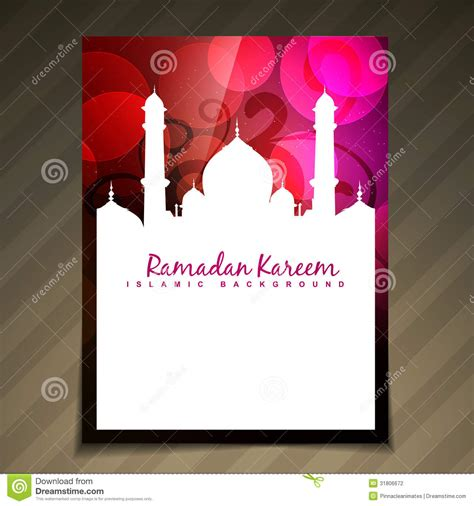 muslim will template islamic template vector stock photography image 31806672