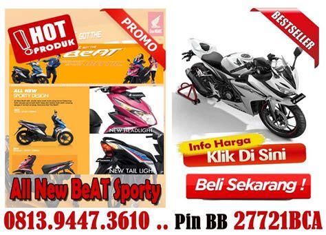 Daftar Harga Cash Motor Honda Bandung Cimahi Januari 2018   daftar harga cash motor honda bandung cimahi januari 2017