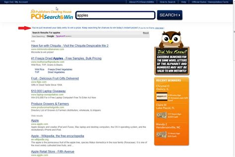 Pch Giveaway 4950 - pchsearch win entry confirmation pch blog