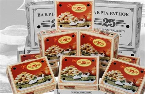 Bakpia Pathuk 25 Rasa Original Kacang Ijo Isi 15 Bakpia Pathok bakpia pathok yang asli nomer berapa klikhotel