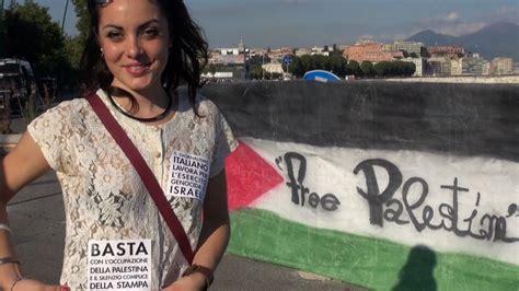 consolato americano a presidio pro palestina davanti al consolato americano 1