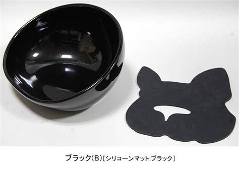 pug food bowls tezukayamahoundcom rakutenichibaten rakuten global market for bull tableware