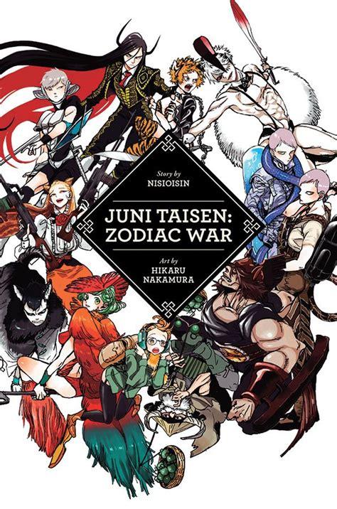 novels no media best 25 light novel ideas on light novel