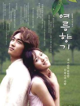 ost film endless love korea summer scent wikipedia