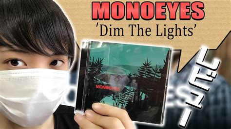 Dim The Lights by