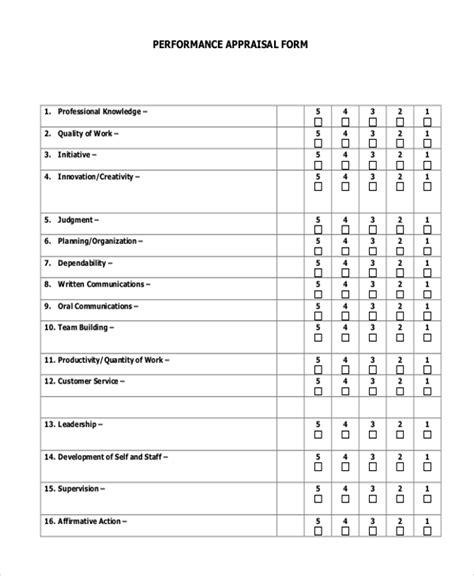 hrm 755 performance management osman bin saif lecture fourteen ppt