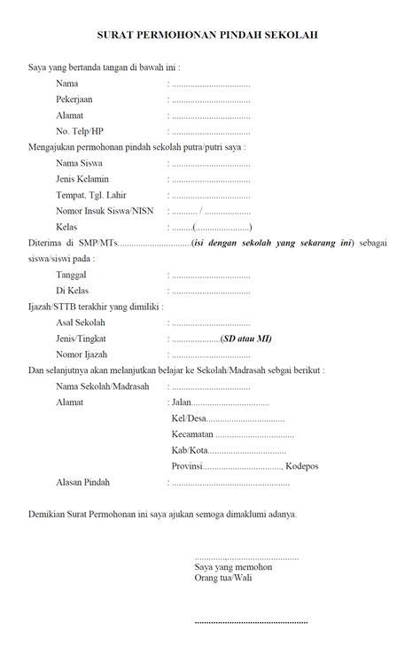 mts amin darussalam contoh surat surat untuk keperluan mutasi siswa