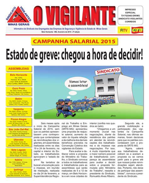 sindicato dos vigilantes de minas gerais canha salarial 2015 sindicato dos vigilantes de minas