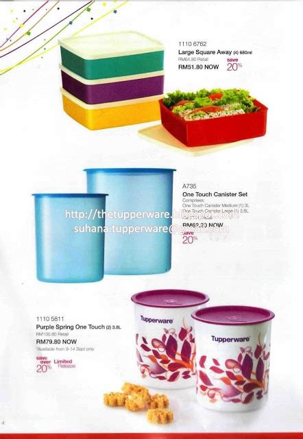 Tupperware Large Frozen 2 Limited tupperware brands malaysia catalogue collection business opportunity tupperware