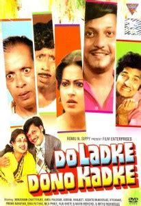 film dono full movie watch navin nischol hindi full movies page 2 of 2