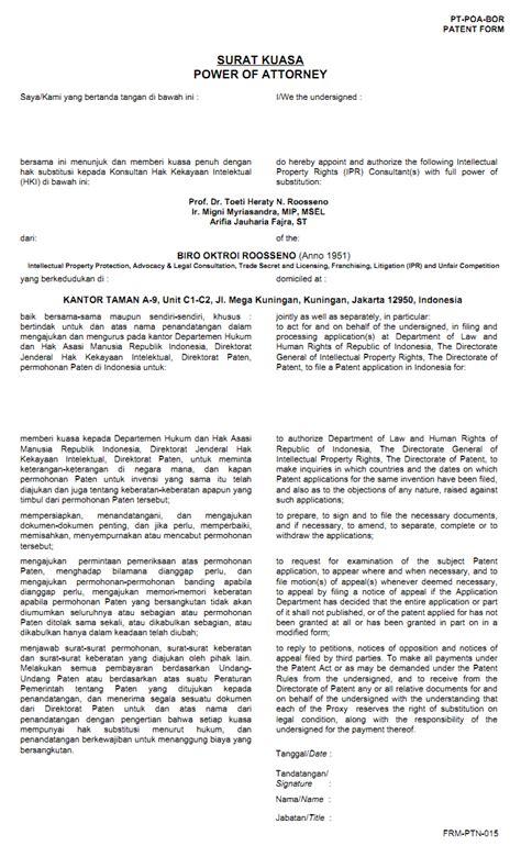 surat kuasa untuk permohonan paten