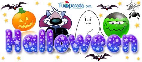 Imagenes De Halloween Animadas Gratis | imagenes de halloween imagenes animadas gratis auto