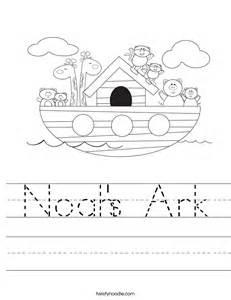 noah ark worksheet twisty noodle