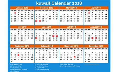printable calendar 2015 kuwait 2018 calendar kuwait merry christmas and happy new year 2018