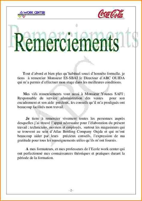 Lettre De Remerciement Banque 7 Exemple De Remerciement Rapport De Stage Lettre De Demission