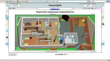 openscadawiki home page en using smart house