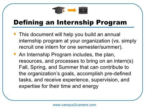 intern program internship program guide