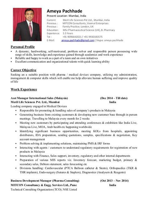 science resume sles india cv 5 5 yrs exp pharma professional ameya pachhade
