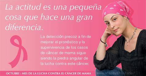 imagenes positivas sobre el cancer apoyo contra el cancer big farm forum
