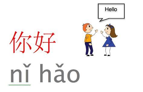 Applied Mandarin Infonesian Inglish 12 interesting facts about mandarin language ohfact