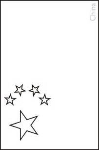 china flag coloring page colouring book of flags asia