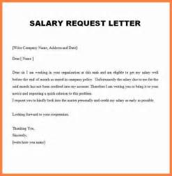 salary increase request letter the letter sle