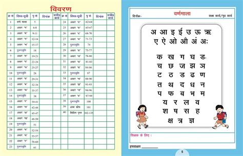 printable numbers in hindi all worksheets 187 swar vyanjan worksheets printable