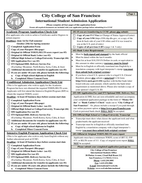 san application city college of san francisco application form for