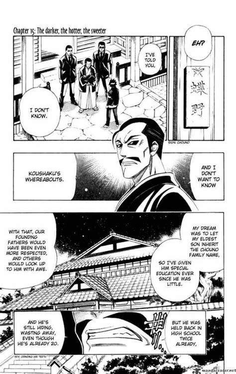 Komik Busou Renkin Vol 1 10 busou renkin software