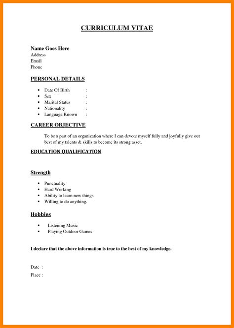 How To Write A Simple Resume by How To Write A Simple Resume All Resume Simple