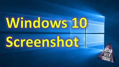 geek squad windows 10 tutorial windows 10 how to take a screenshot