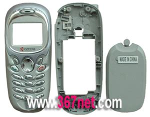 kyocera k9 housing kyocera accessories cell phone accessories