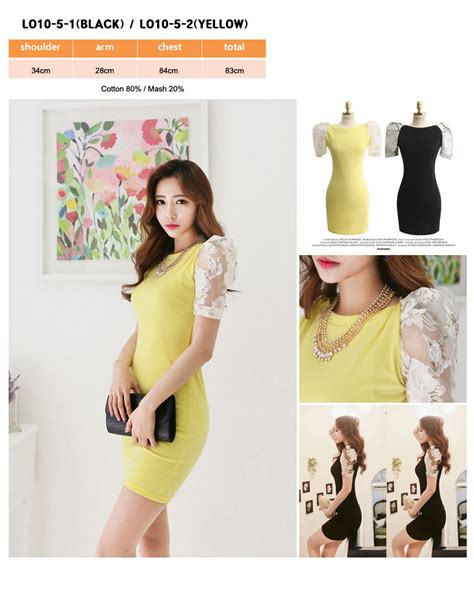 design fashion korea made in korea 2014 design korean dress up to 75 off