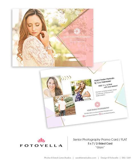 Senior Photography Marketing 5x7 Promo Card Template Quot Glam Quot Photoshop Templates For Senior Magazine Templates For Photographers