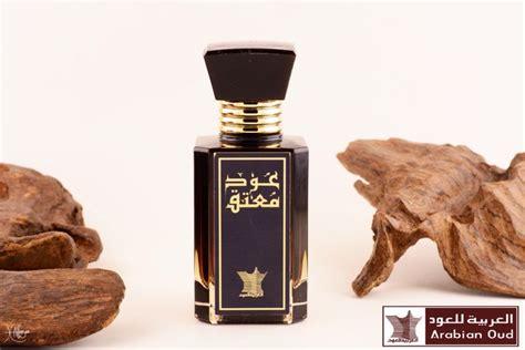 Parfum Arabian oud perfume from arabian oud perfumes perfume