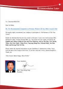 Appreciation Letter Winning Award appreciation letter for award winner recommendation letter fellowship