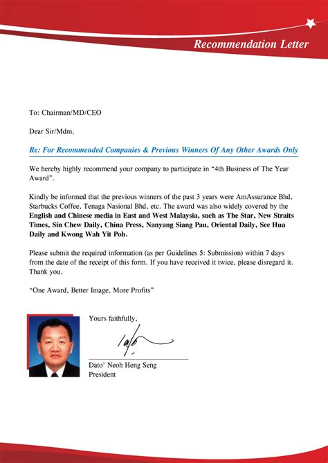 Recommendation Letter Company Search Results For Business Letter Recommendation Calendar 2015