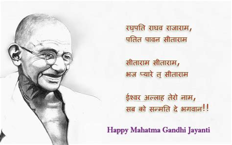 biography of m k gandhi in hindi 60 best gandhi jayanti wishes pictures and images